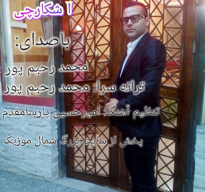 http://www.shomal-music.info/wp-content/uploads/2015/09/rahim-poor.jpg