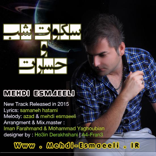 http://www.shomal-music.info/wp-content/uploads/2015/09/tgk5gnvc6tfy6boxorc9.jpg