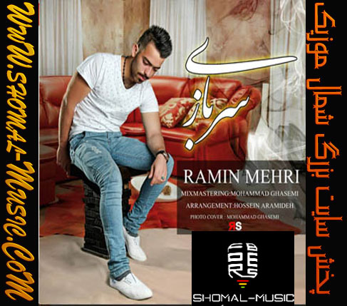 https://www.shomal-music.info/wp-content/uploads/2015/10/Mehdi-Khazai1.jpg