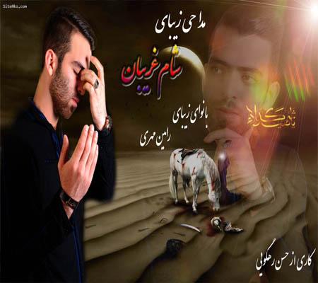 https://www.shomal-music.info/wp-content/uploads/2015/10/mehri-ramin.jpg