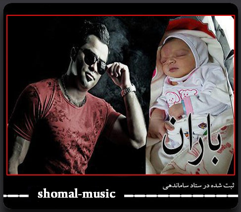 http://www.shomal-music.info/wp-content/uploads/2015/10/photo_2015-10-03_13-10-33.jpg