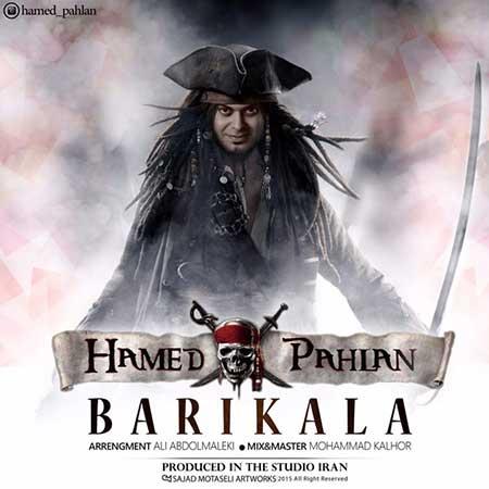 http://www.shomal-music.info/wp-content/uploads/2015/10/yvql_hamed-pahlan-barikala.jpg