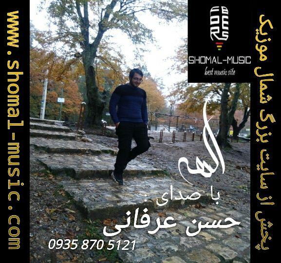 IMG_20151118_221728