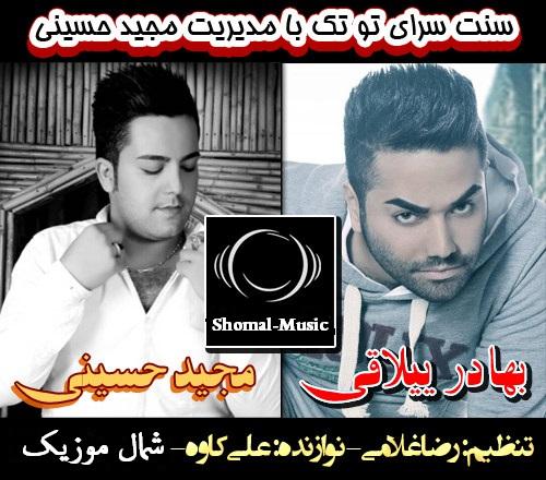 Majid-Bahadour-Tootak-Mahali