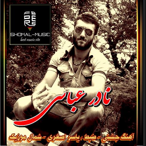 Nader-Abbasi_Ghamo-ghese_WwW.Shomal-Music.Info