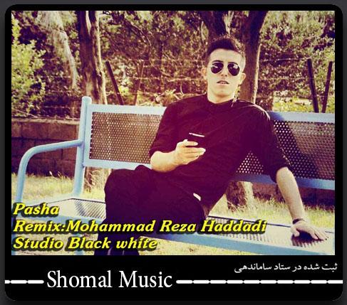 دانلود آهنگ فارسی ریمیکس بهونه با صدای پاشا