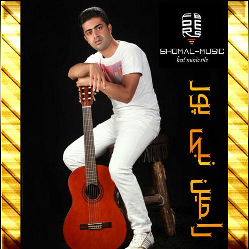 Ramin-Nabipor_Khab_09361214662