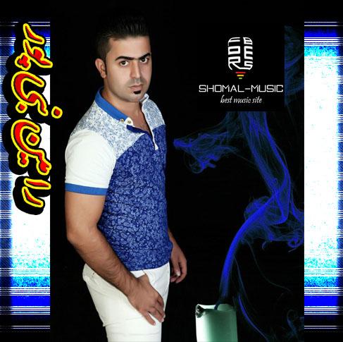 Ramin-Nabipor_Namardi_09361214662