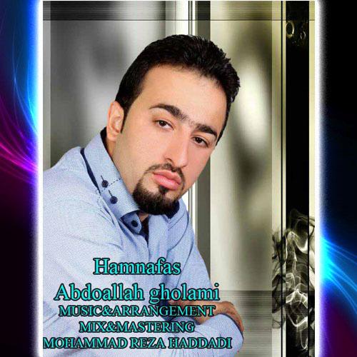 آهنگ همنفس با صدای عبدالله غلامی