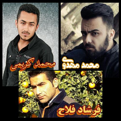 آهنگ جشنی از محمد مهدوی , محمد کریمی , فرشاد فلاح