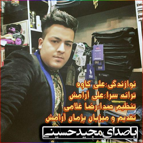آهنگ مازندرانی عشق دو طرفه با صدای مجید حسینی