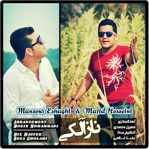 ریمیکس ناز الکی با صدای مجید و منصور