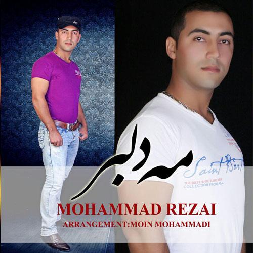 دانلود آهنگ محلی مه دلبر با صدای محمد رضایی