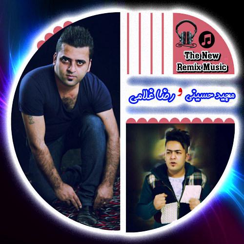 Reza Ft Majid - Remixi (Tavalod Ehsan Mirnajad)