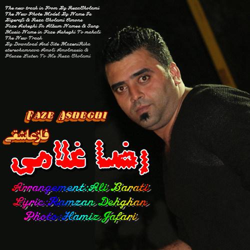 Reza Gholami - Faze Sheghi