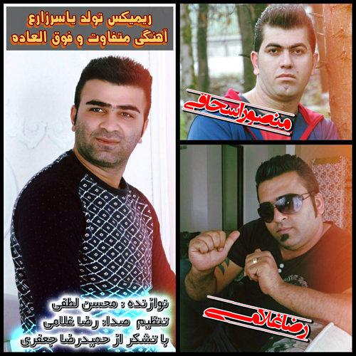 Reza-Gholami-Mansour-Eshaghi-Remix-Yaser-Zare
