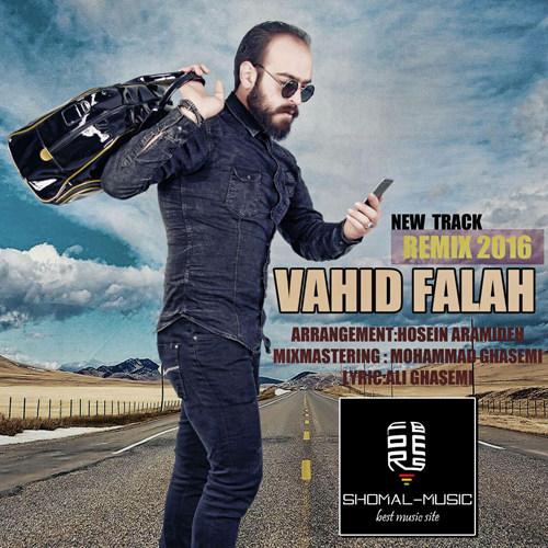 Vahid Fallah - Remix