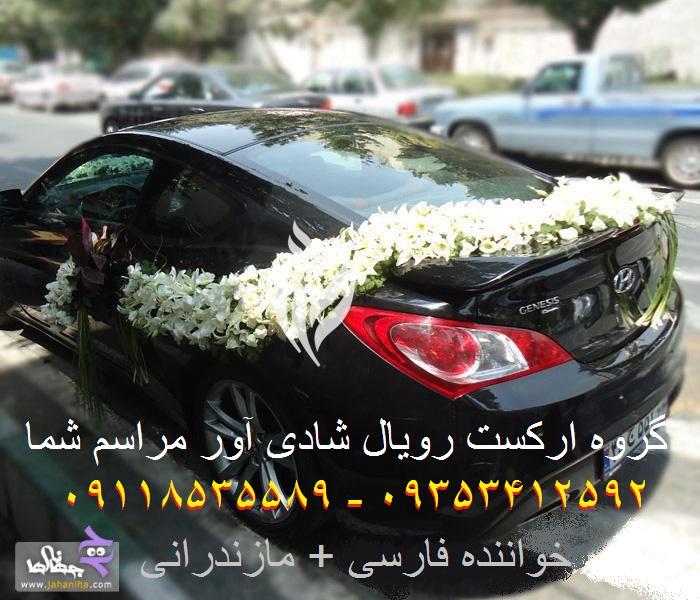 http://www.shomal-music.info/wp-content/uploads/2015/12/home_35_www.jahaniha.com_11.jpg
