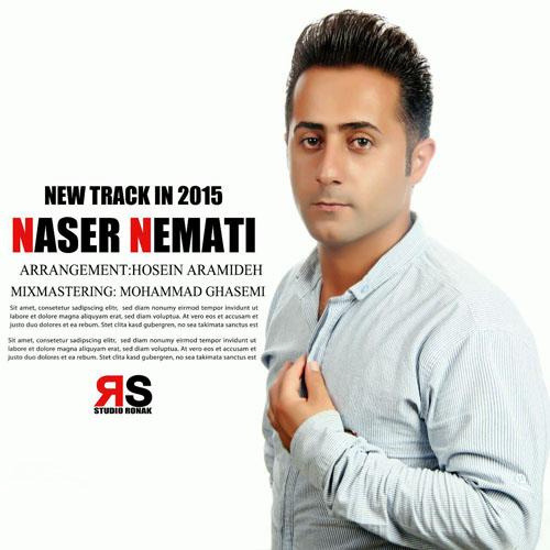 دانلود پنج آهنگ زیبا با صدای ناصر نعمتی