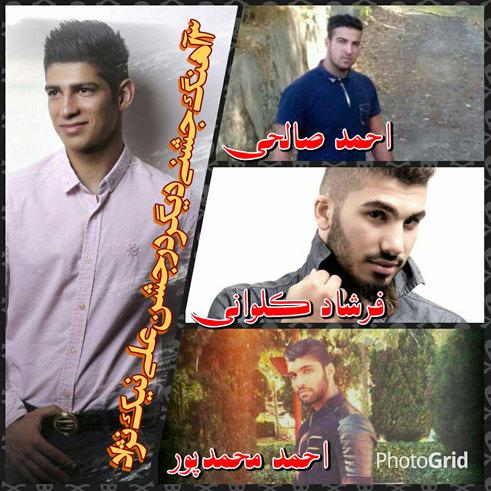 سه آهنگ جدید در جشن علی نیک نژاد