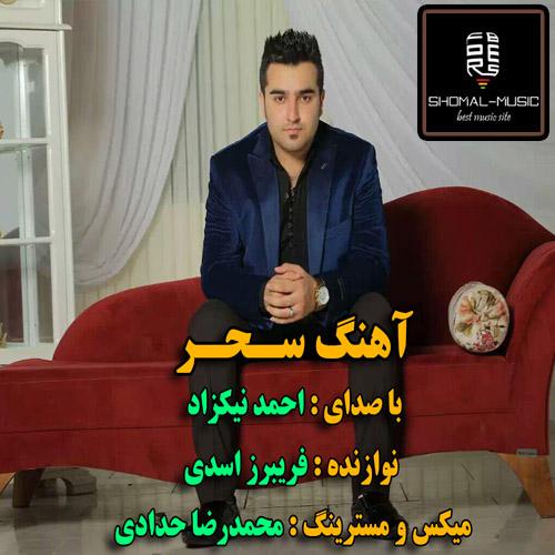 ahmad-sahar