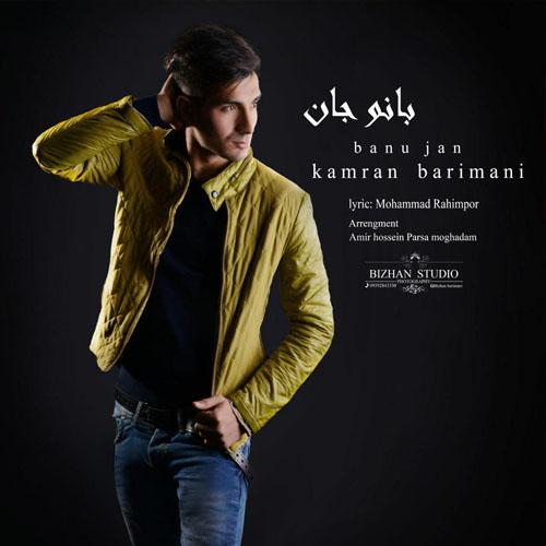 kamran_Brimani_09366631958_Bano-jan