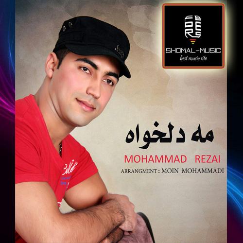 mohamad-rezaei_medelkhah