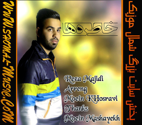 reza-majidi_khatereha