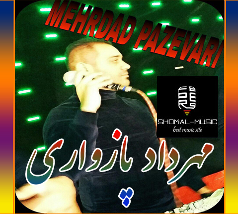 3 Track Mehrdad Pazvari