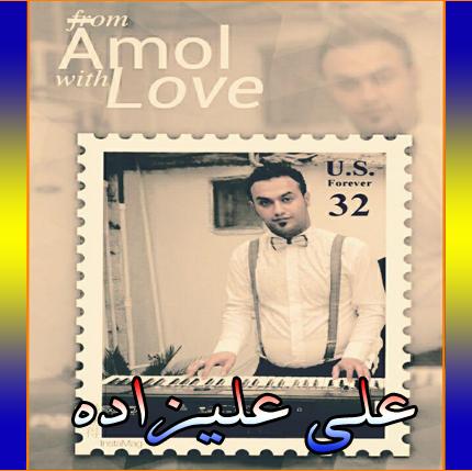 Ali AliZadeh - Parisa Jonam