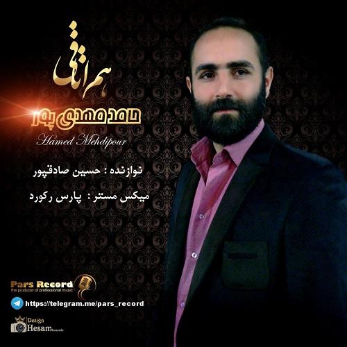 Hamed Mehdi Por - Ham Otaghi (Pars Record)_