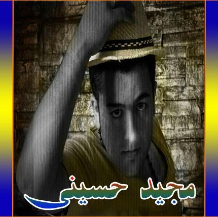 Majid Hosseini - Jashne Hazrate Mohammad