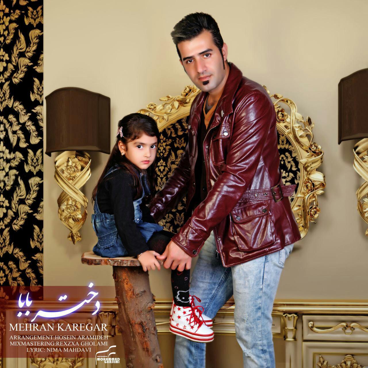 Mehran Karegar - Dokhtare Baba