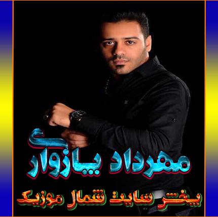 Mehrdad - Jashne Saeid