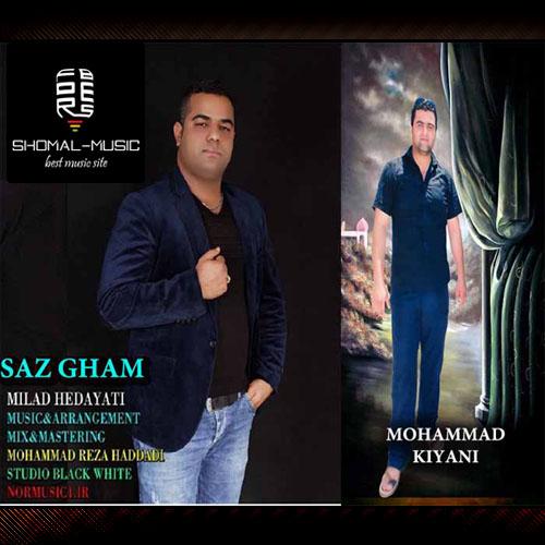 Milad-Hedayati_Be-Yade-Mohamad