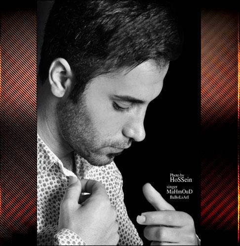 آهنگ مازندرانی مازنیمه با صدای محمود بابلسری