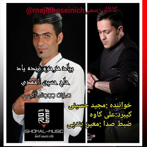 Majid---Hoseini