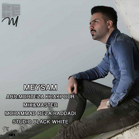 Meysam-New Album
