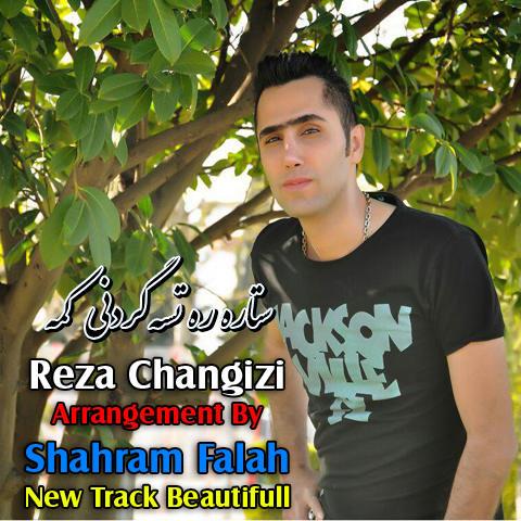 Reza ch