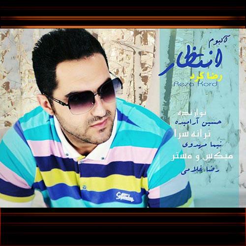دانلود آلبوم مازندرانی انتظار با صدای رضا کرد