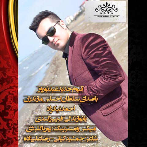 ahmad nikzad1395
