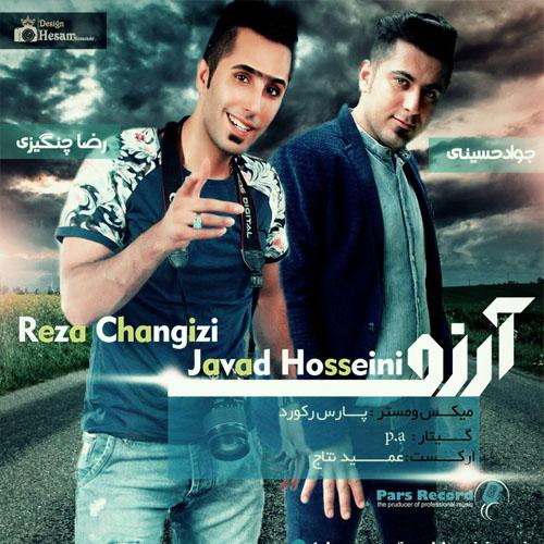 آهنگ مازندرانی آرزو از رضا چنگیزی و جواد حسینی