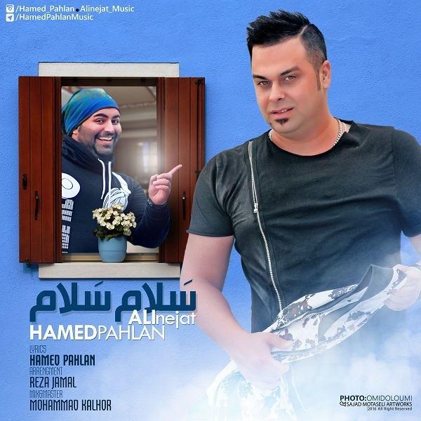 HamedPahlanSalamSalam