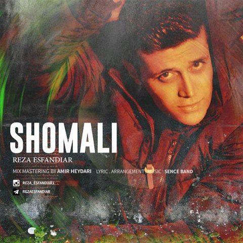 Reza-Esfandiar-Shomali