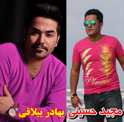 آهنگ مازندرانی توتک با صدای بهادر و مجید حسینی