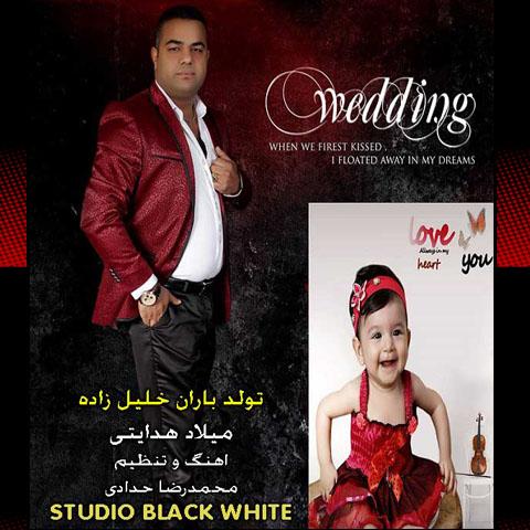 Milad-Hedayati_Baran_WwW.Shomal-Music.CoM