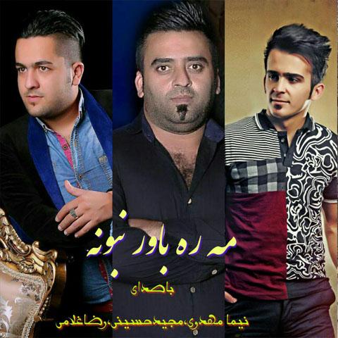 آهنگ مازندرانی مه ره باور نونه از مجید حسینی