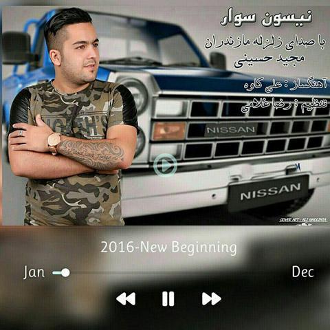 آهنگ مازندرانی نیسان سوار با صدای مجید حسینی
