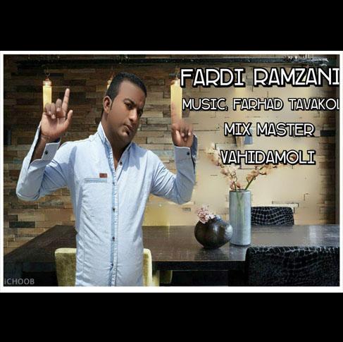 آهنگ مازندرانی عکس های یادگاری از فردین رمضانی
