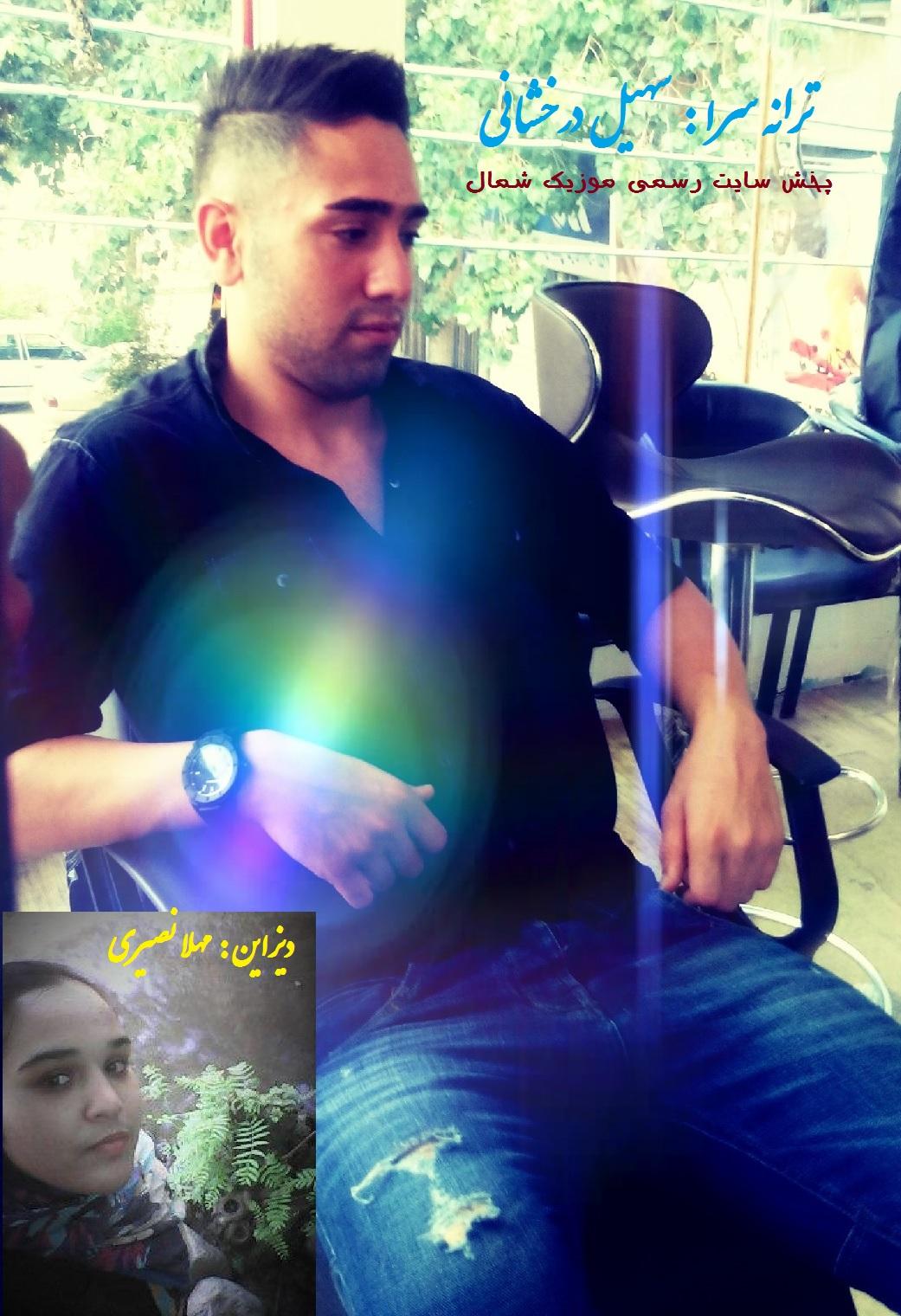 https://www.shomal-music.info/wp-content/uploads/2016/08/Mohsen-Tajeri-Neka-Sari.jpg
